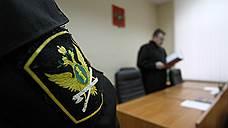 Снятие ареста оценили в 20млн рублей