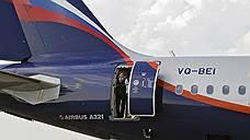 Российские авиакомпании подняли планку