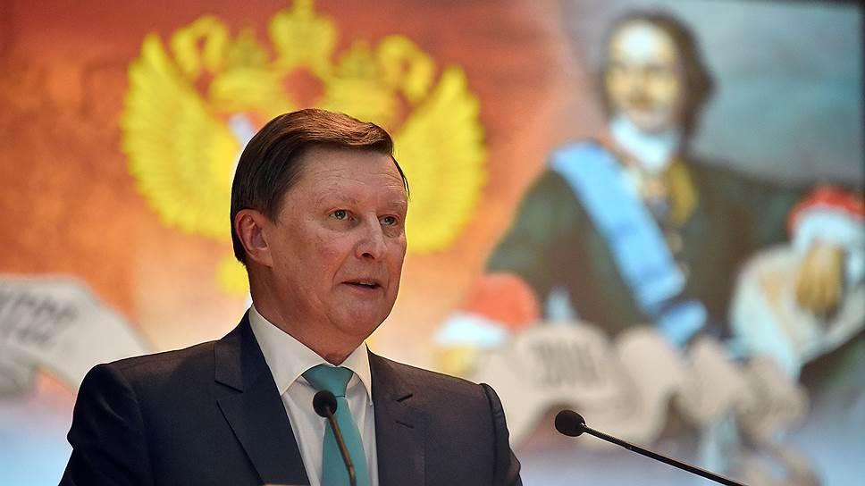 Сергей Иванов призвал не допустить в новый созыв Госдумы радикалов