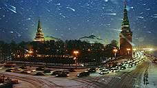 Москву накрыла метель