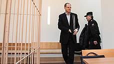 Ущерб от действий бывшего новосибирского губернатора оставил вопросы