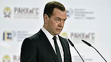 Дмитрий Медведев попросил партии не обещать светлое будущее