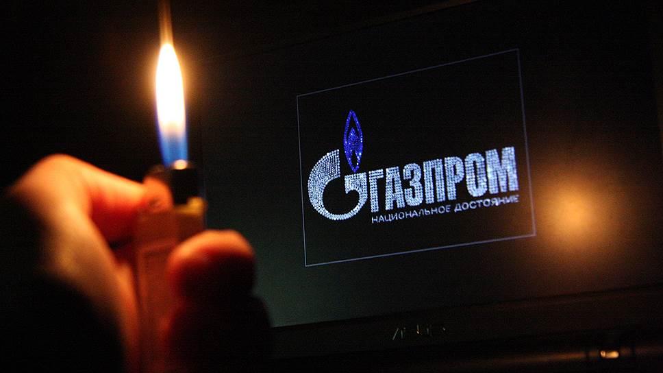 «Газпром» больше не достояние