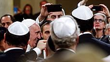 Раввины приняли понтифика как родного