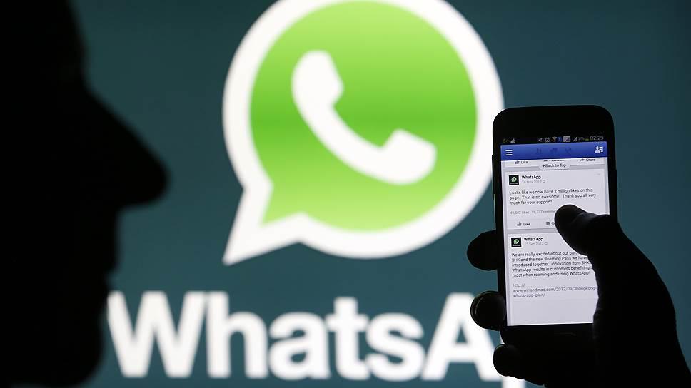 Почему WhatsApp отказался от абонентской платы