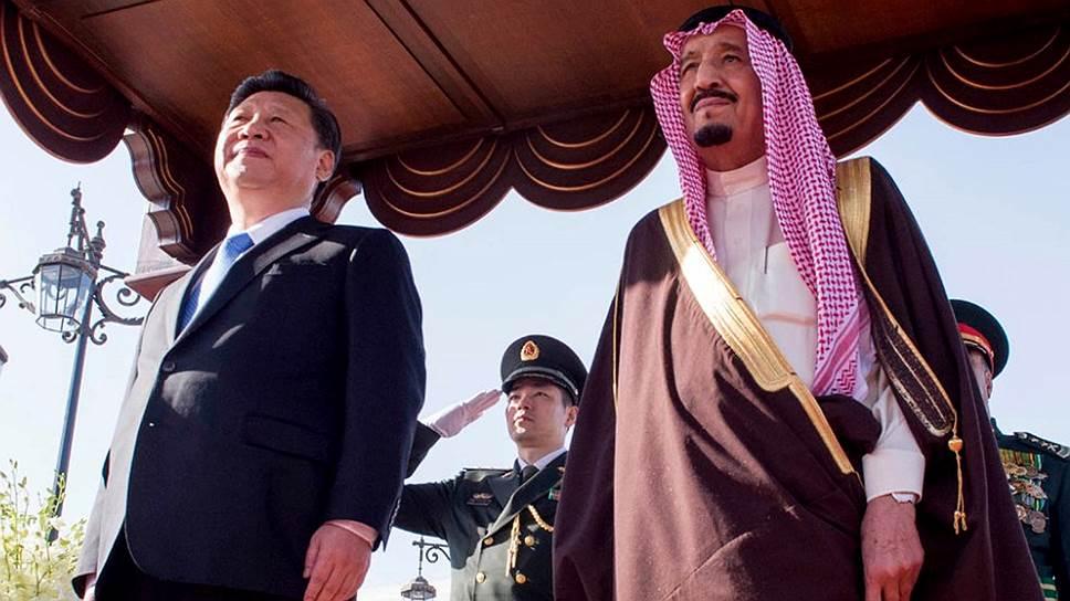 Председатель КНР Си Цзиньпин (слева) и король Саудовской Аравии Сальман бен Абдель-Азиз ас-Сауд (справа)