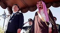 Китай приближает к себе Ближний Восток