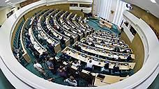 Депутатскую инициативу предлагают распространить на регионы