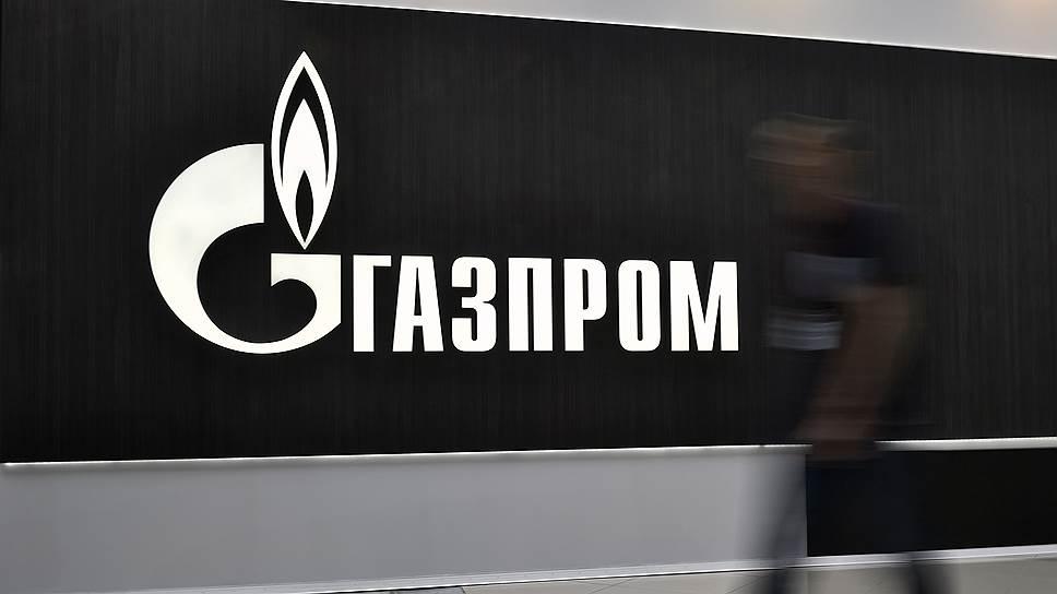 Почему «Газпром» выставил Украине новый счет
