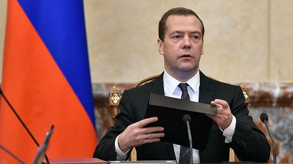 Правительство подойдет к Крыму некоммерчески