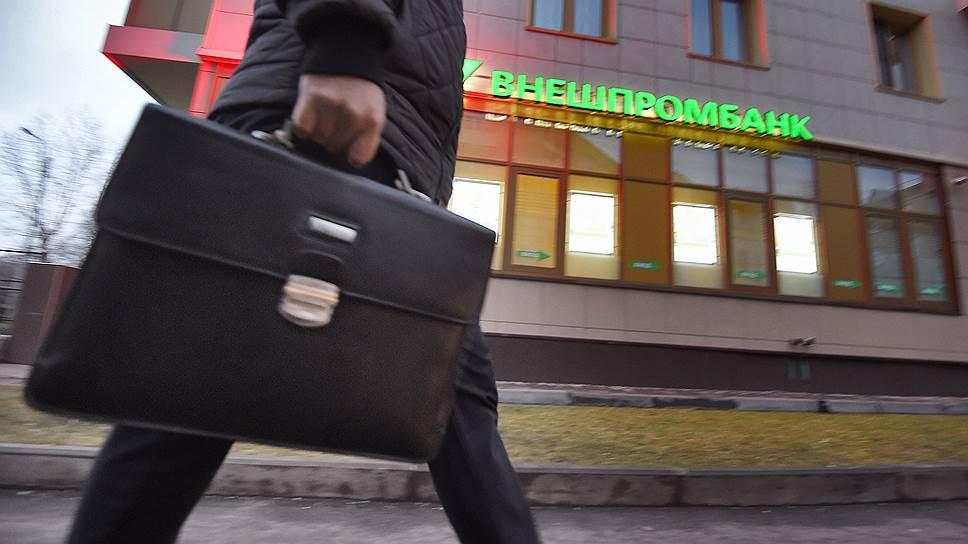 Почему ЦБ не обнаружил смысла в санации Внешпромбанка