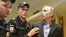 Осужденные по делу о музее пожаловались на приговор