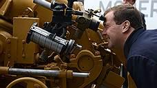 Мюнхенскую конференцию повысили до Дмитрия Медведева