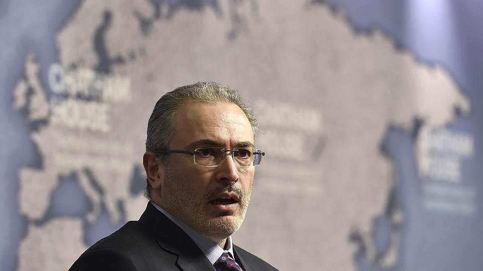 Михаил Ходорковский поможет кандидатам в депутаты Госдумы