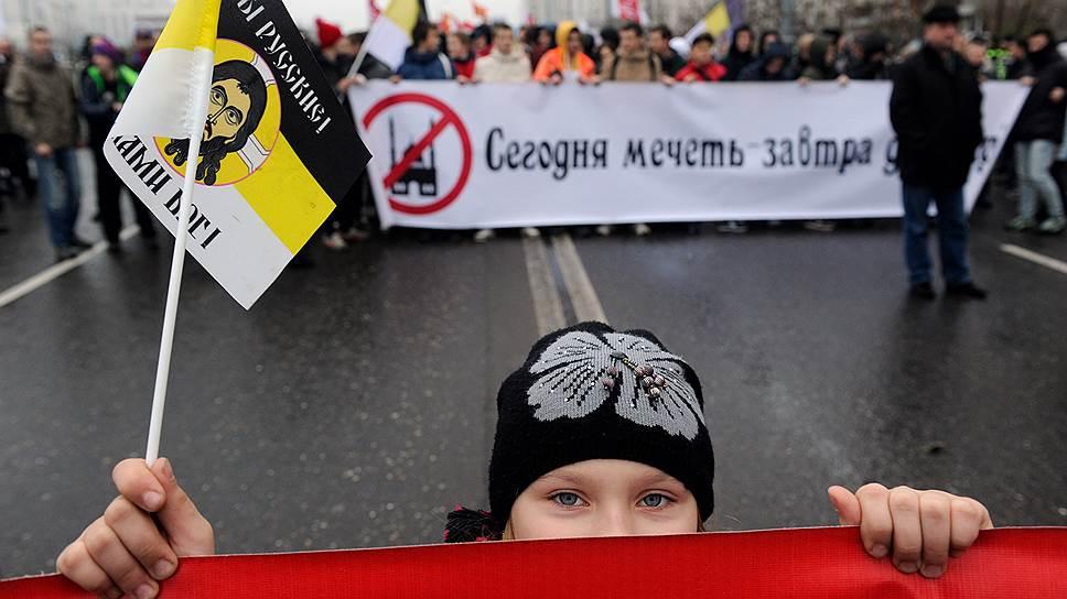 Националистические лозунги не пустят на выборы в Госдуму