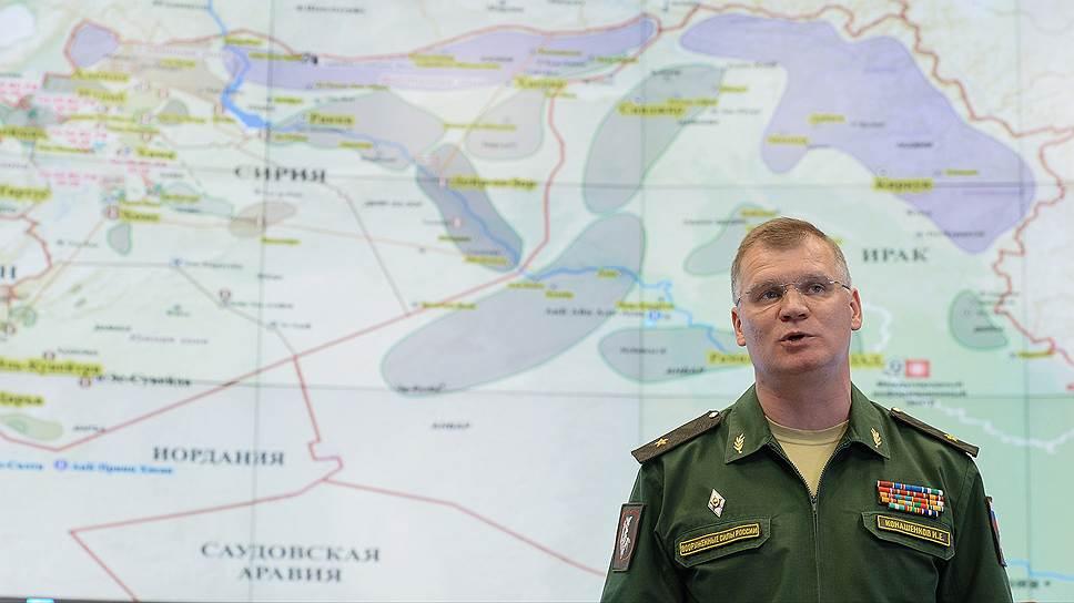 Минобороны опровергло информацию о новой российской авиабазе в Сирии