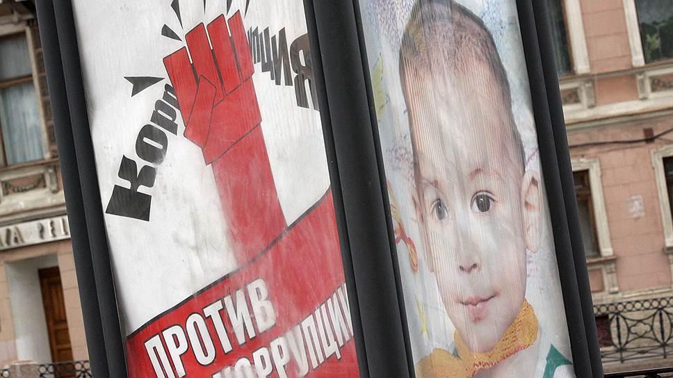 В 2015 году по уровню коррупции Россия подтянулась к Азербайджану и Гайане