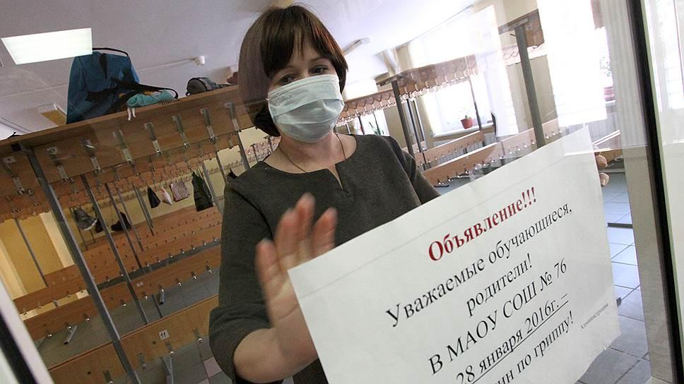 Российские регионы один за другим объявляют карантины в образовательных учреждениях