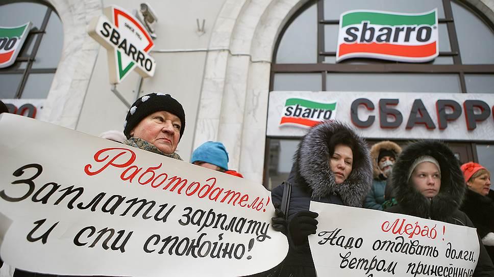 Прокуратура Москвы пришла в закусочную