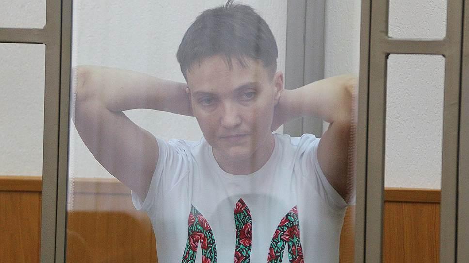 Как допрашивали Надежду Савченко
