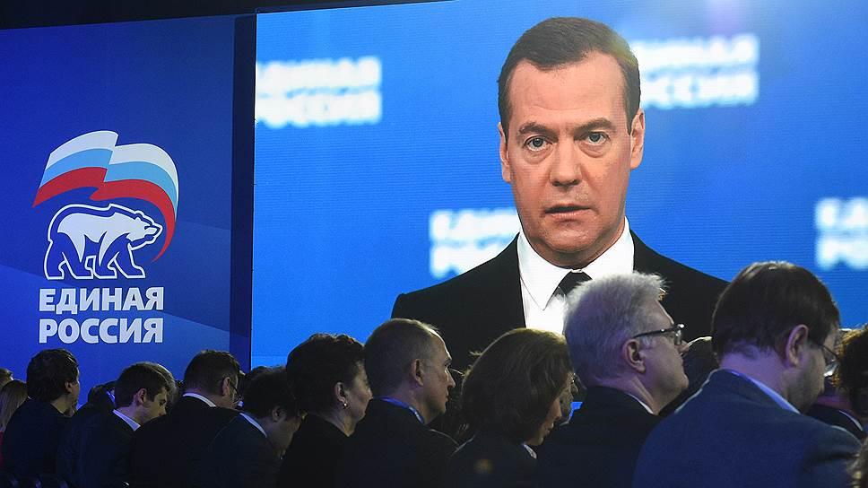 «Единая Россия» избавляется от министров и губернаторов