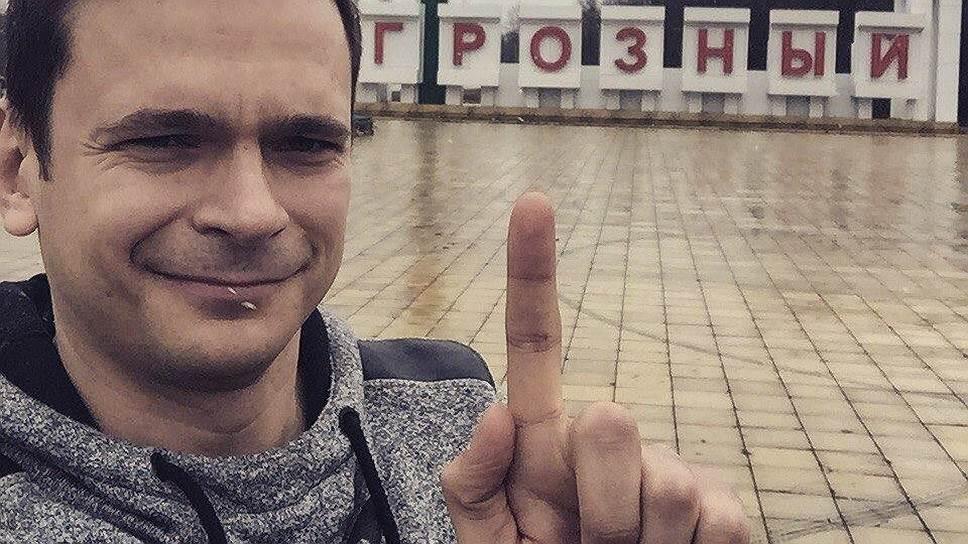 Как Илья Яшин нашел оппозиционерам союзников в Грозном