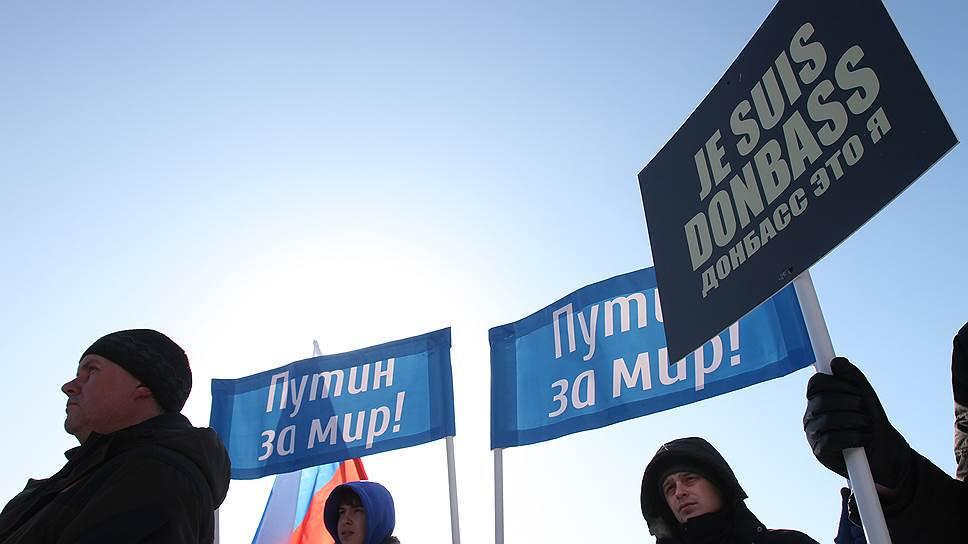 Россияне устали от Донбасса