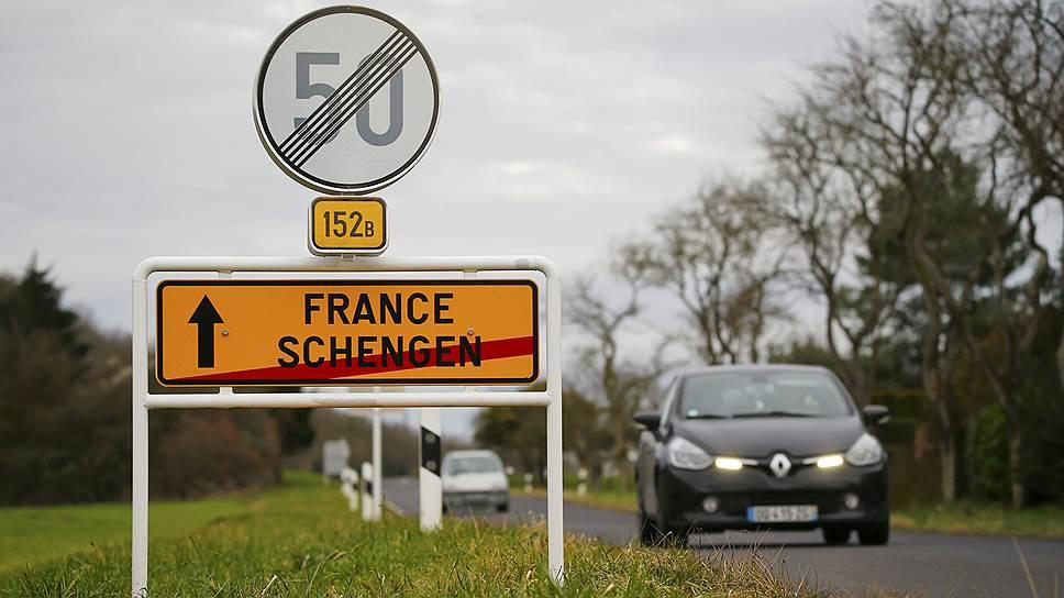 Отказ от шенгенских соглашений может принести убыток в размере €18 млрд