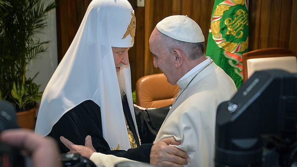 Встреча на святейшем уровне