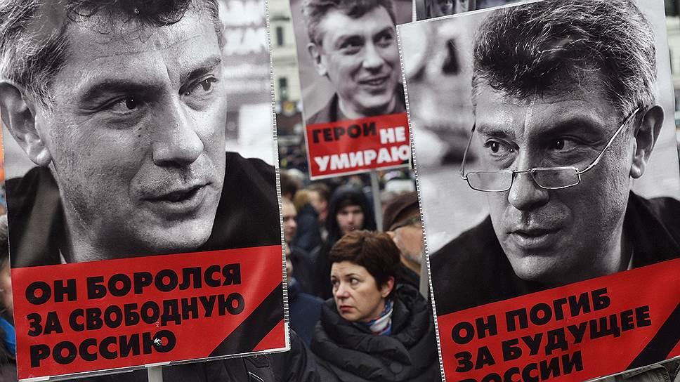 ПАРНАС подал заявку на проведение марша памяти Бориса Немцова