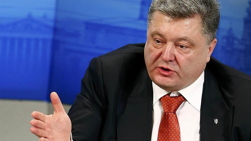 Петр Порошенко обвинил Кремль в попытке создать «альтернативную Европу»
