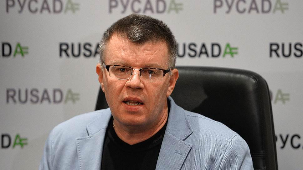 Бывший исполнительный директор Российского антидопингового агентства (РУСАДА) 51-летний Никита Камаев