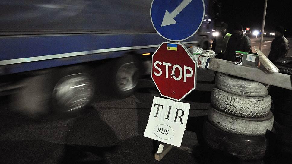 Москва и Киев отпустят дальнобойщиков домой