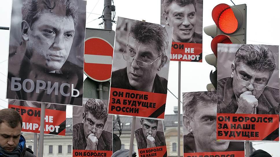 Марш памяти Бориса Немцова в Москве согласован