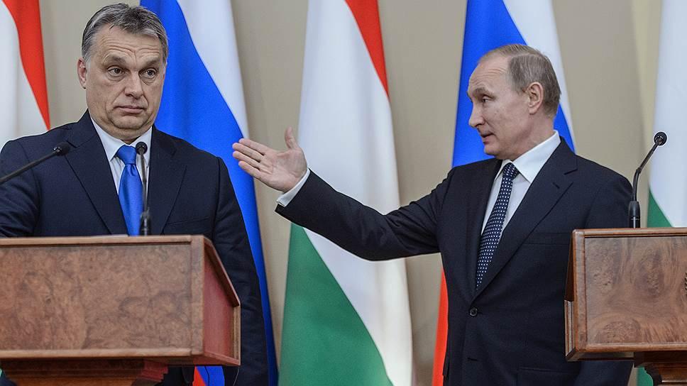 Премьер-министр Венгрии Виктор Орбан (слева) и президент России Владимир Путин (справа)
