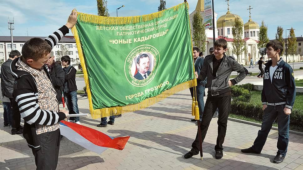 Как в Чечне ввели «духовно-нравственный паспорт»