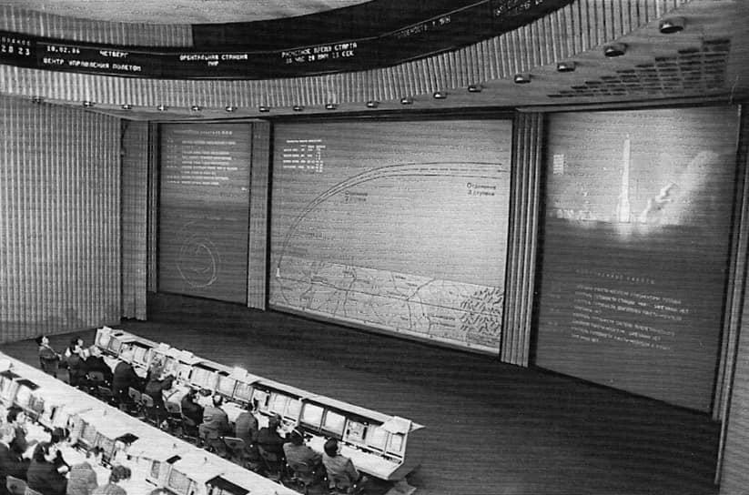 Тем не менее, от разработки долговременной пилотируемой орбитальной станции отказываться никто не собирался, и к 1986 году базовый модуль был целиком собран. Предполагалось, что он сможет принимать одновременно до шести человек, которые смогут проводить различные научные эксперименты, а также ряд исследований. Первоначальный срок службы оценивался в пять лет
