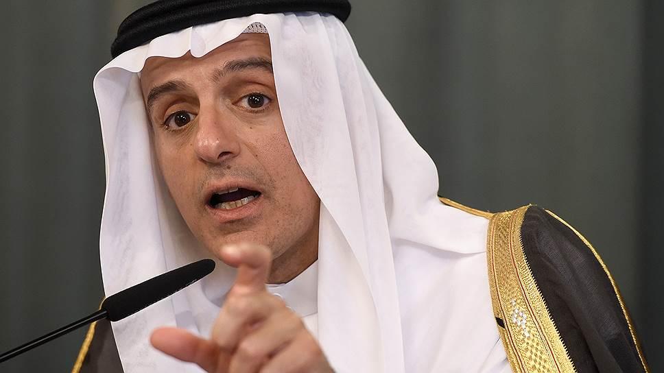 Министр иностранных дел Королевства Саудовская Аравия  Адель аль-Джубейр