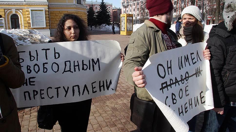 Депутаты Госдумы дали определение политической деятельности