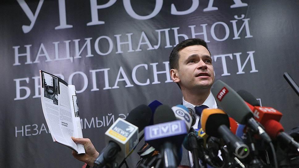 Зампред ПАРНАСа Илья Яшин