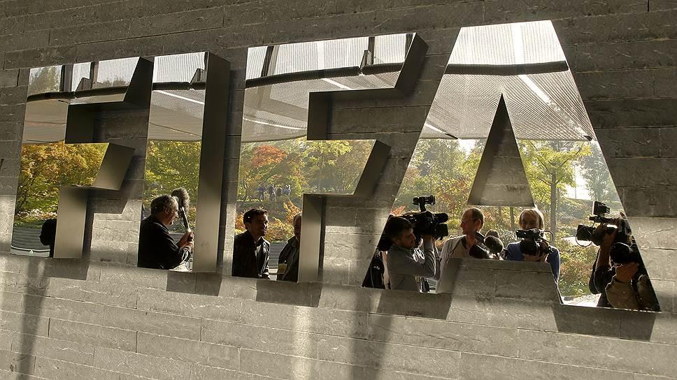 Кто претендовал на пост президента FIFA