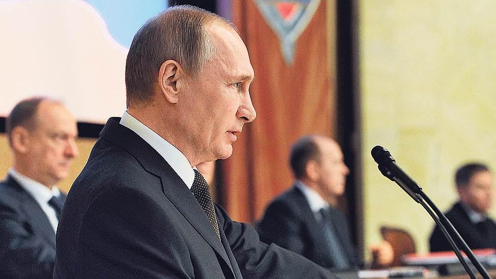 Как Владимир Путин выступал на коллегии ФСБ