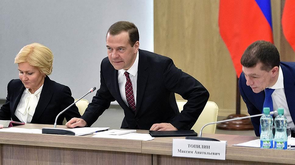 Дмитрий Медведев подписал план по развитию экономики в 2016 году