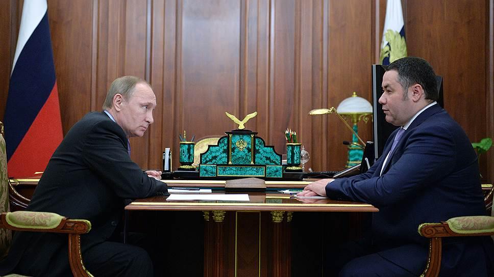 Президент России Владимир Путин (слева) и исполняющий обязанности губернатора Тверской области Игорь Руденя