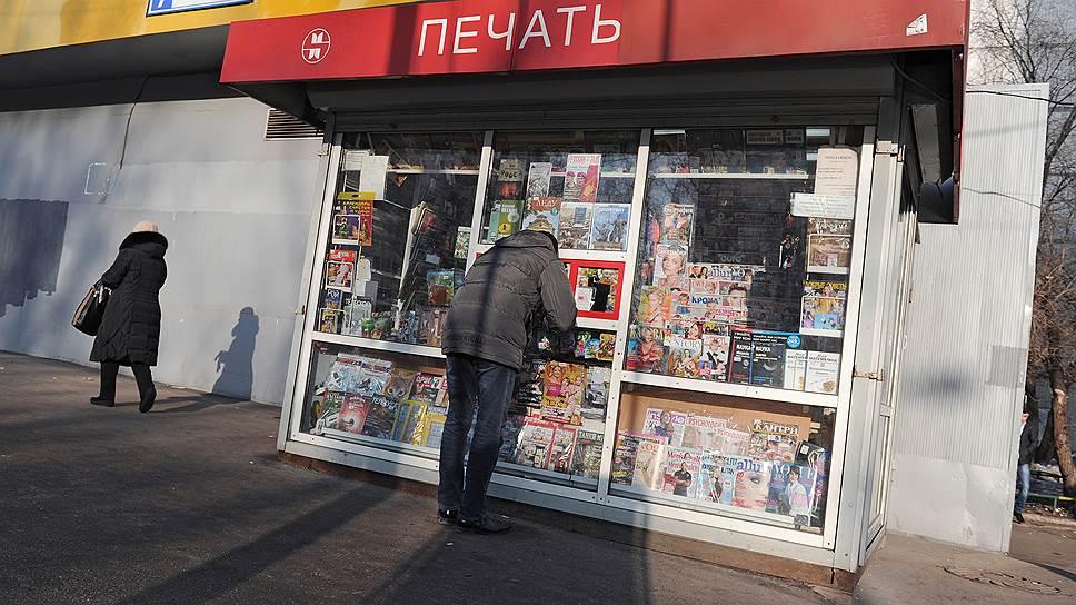 Объем рекламы в 2015 году сократился до 317 млрд рублей