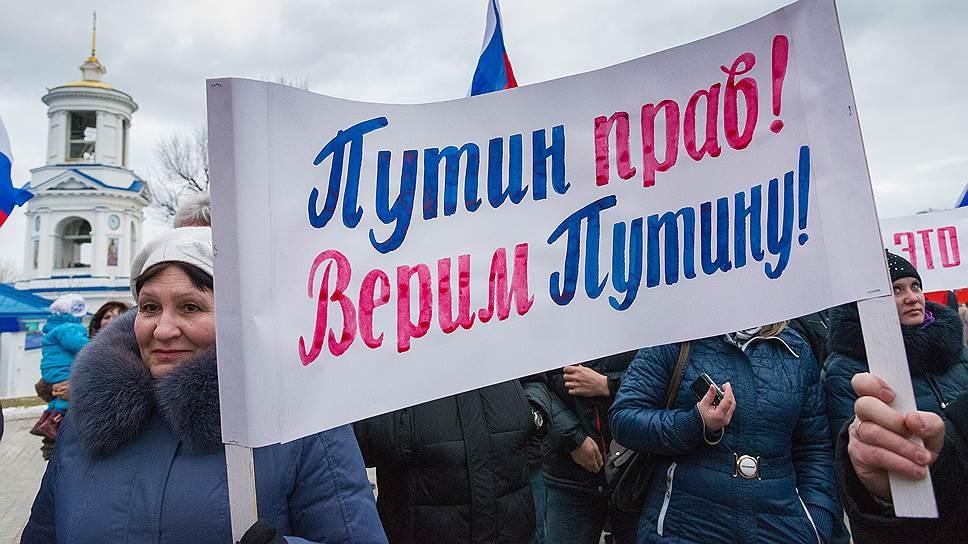 Граждане готовы поддержать Владимира Путина в четвертый раз
