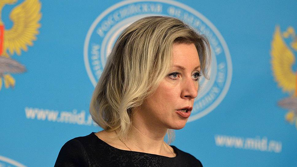 Мария Захарова обвинила США в попытках повлиять на российский суд