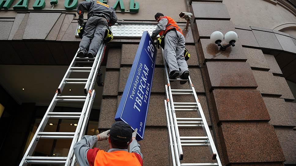 Тверской улице готовят новую плитку и озеленение