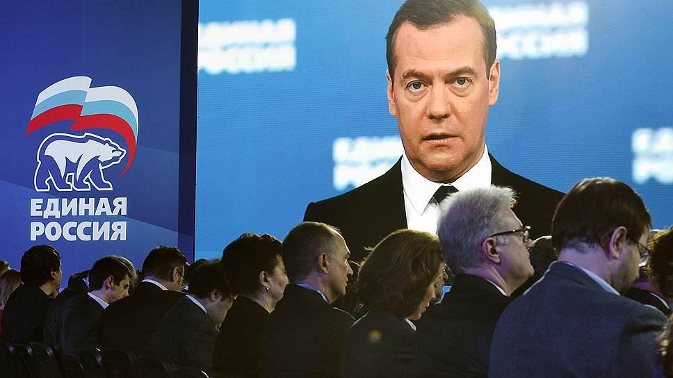 Как для предпринимателей в «Единой России» появилась отдельная платформа