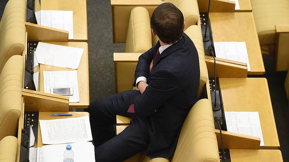 Депутатов будут лишать мандатов за прогулы